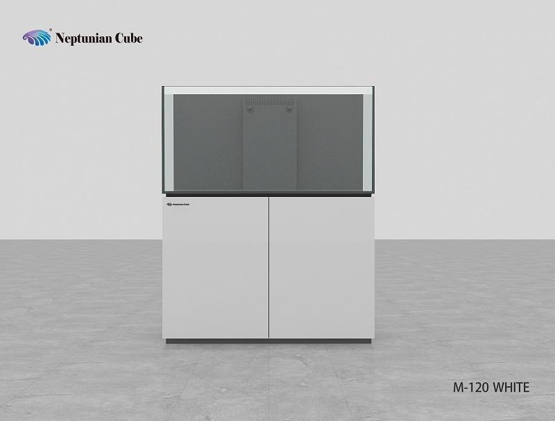 Neptunian Cube Aquarium Serie M120 WeißPalettenversand