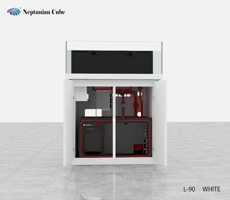 Neptunian Cube Aquarium Serie L90 Weiß Palettenversand