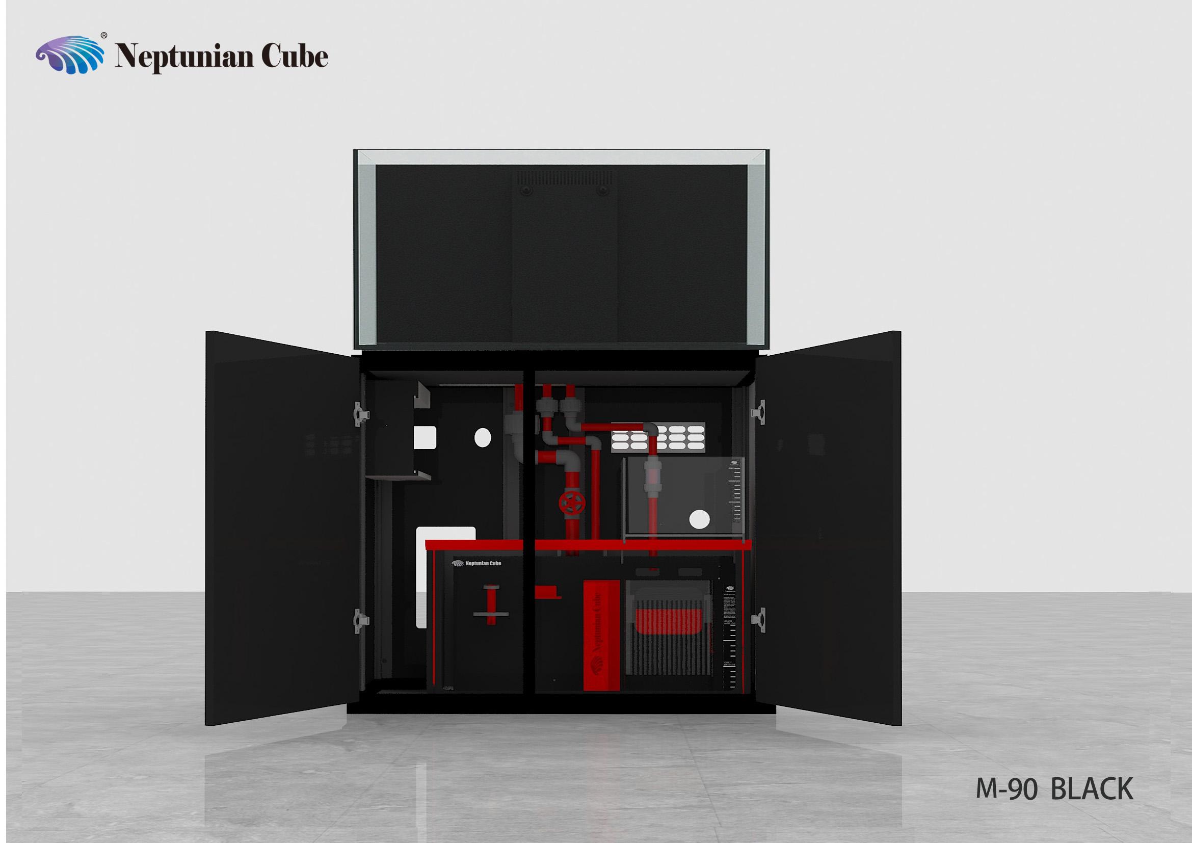 Neptunian Cube Aquarium Serie M90 schwarz Palettenversand